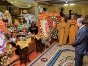 越南佛教协会证明理事会副法主释显法长老吊唁仪式在胡志明市隆重举行
