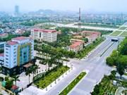 宁平省举行2018年经济社会发展计划总结会议