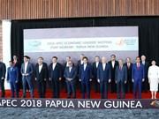 2018年APEC会议:首次不发表联合宣言