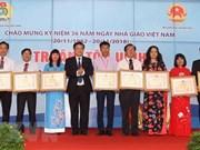 越南教师节:全国183名模范教师荣获表彰