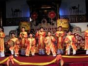 """11·23越南文化遗产日:""""昔日之美""""系列文化活动将在河内古街区举行"""