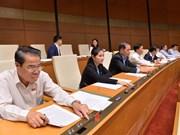 越南第十四届国会第六次会议通过《特赦法修正案》