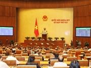 越南第十四届国会第六次会议今日落下帷幕