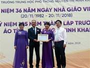 """越南两所高中学校荣获""""法国教育认证"""""""