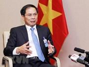 裴青山:越南为促进贸易和投资开放自由化提出许多建议