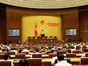 第十四届国会第六次会议公报(第22号)