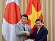 胡志明市领导会见日本千叶县知事