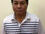 原胡志明市人民委员会副主席阮友信被捕