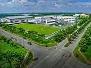 隆厚——绿色工业区