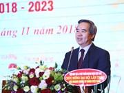 越南民营企业家协会——企业家的共同家园
