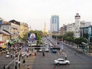 缅甸外贸总额高于既定目标