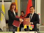 越南与比利时瓦隆-布鲁塞尔签署25个合作项目