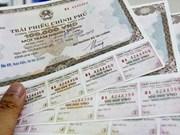 越南发行政府债券 筹集资金近3万亿越盾