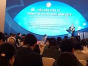 2018年胡志明市经济论坛拉开序幕