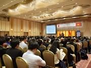CPTPP对越南与日本企业有何玄机?