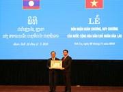 山萝省委书记荣获老挝二级自由勋章