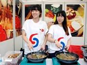 越南韩国文化美食节即将举行