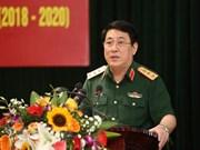 越南人民军高级政治干部代表团对古巴进行正式访问