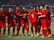 AFF Suzuki Cup 2018:越南进入半决赛并与菲律宾队交锋