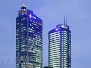 EVN跻身2018年越南企业可持续发展百强名单
