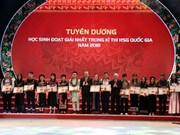 166名优秀少数民族学生和大学生获表彰