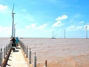 促进金瓯半岛清洁能源和可再生能源发展