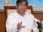 越共中央书记处决定对原计划与投资部部长裴光荣给予纪律处分