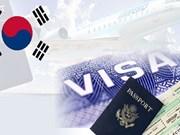 越南国民有望获得韩国五年多次往返签证
