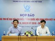 越南大学生协会第十次全国代表大会将于12月9至11日召开