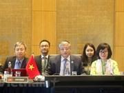越南出席第25届东盟劳工部长级会议