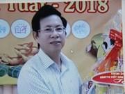 芽庄市人民委员会副主席黎辉全遭起诉