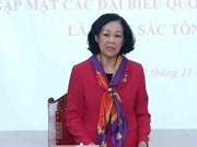 越南与加拿大关系积极全面有效发展