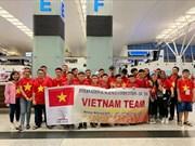越南学生获得国际科学竞赛4枚金牌