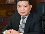越南投资与发展银行股份制商业银行原董事长陈北河等4人遭逮捕