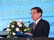 建设胡志明市以东都市区  城市经济发展动力的核心之核心