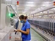 越南公布纺织行业风险评估工具和解决方案