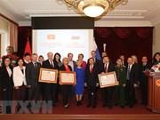 俄罗斯三所大学获越南友谊勋章
