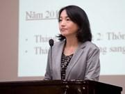 日本驻越大使馆与归仁大学师生进行会面交流