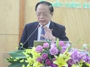 越南高度重视发展可持续能源和保护环境工作