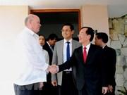 越古两国实现经贸合作关系多样化