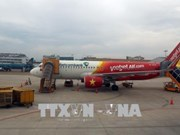 越捷飞机发生故障:越南航空局发布官方消息