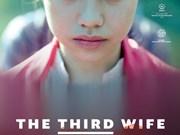 《第三任妻子》在第40届开罗国际电影节上获奖