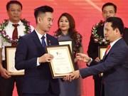 2018年越南企业营业收入500强榜单出炉