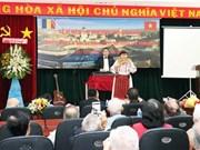 罗马尼亚国庆100周年纪念活动在胡志明市举行