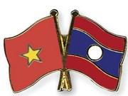 越南领导人致电祝贺老挝人民民主共和国国庆43周年