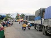 越南安江省力争到2030年出口额超过10亿美元