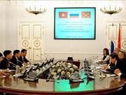 俄罗斯圣彼得堡市为2019年俄罗斯越南年活动积极做准备