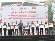 2018年国家志愿奖颁奖仪式在河内举行  18个集体和个人获奖