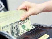 12月3日越盾兑美元汇率较为稳定 英镑汇率小幅上涨