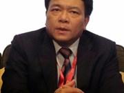 越南政府总理决定对两名干部给予处分